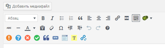 Добавленные инструменты в редакторе WordPress