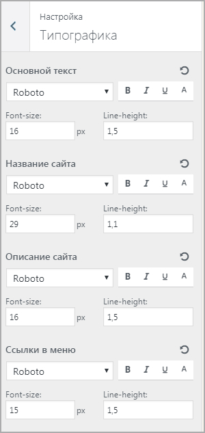 Изменение текста без CSS в кулинарном шаблоне