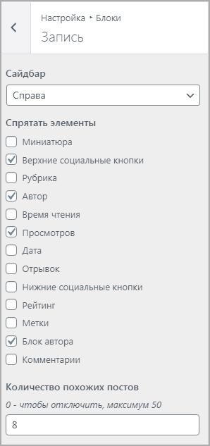 Кастомайзер reboot