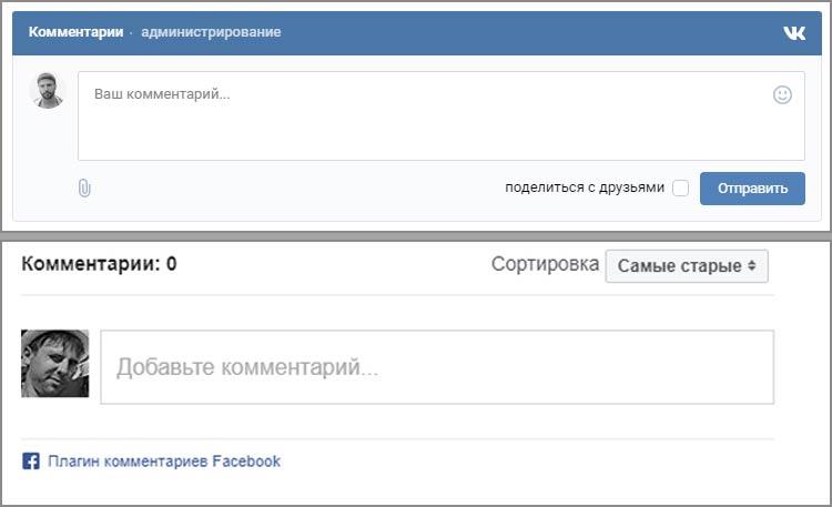 Комментарии от вконтакте и facebook.
