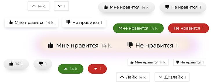Все варианты оформления кнопок