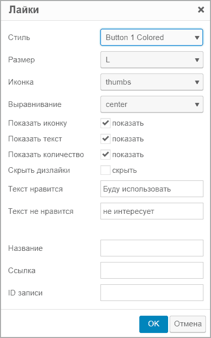 Редактор кнопок
