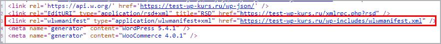 Отображение тега в HTML.