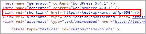 Показ лишних элементов в WordPress.