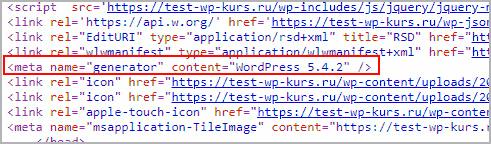 Genertor в html WordPress